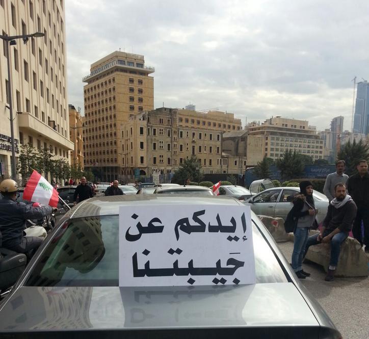 Image result for زيادة الضرائب في لبنان