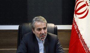 ايران:  استعادة نحو 100 مليار دولار من الارصدة المجمدة
