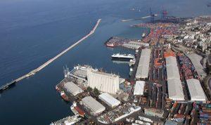ممنوع التواجد في المنطقة البحرية من مرفأ بيروت إلى خلدة السبت والأحد