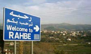 بلدية رحبة بدأت بوضع جداول لتنظيم تلقي اللقاح
