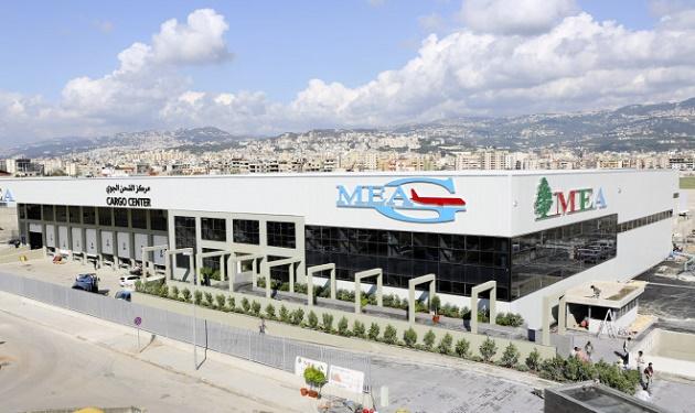 MEA-cargo-center