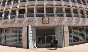 وفد لبناني إلى واشنطن للحد من العقوبات