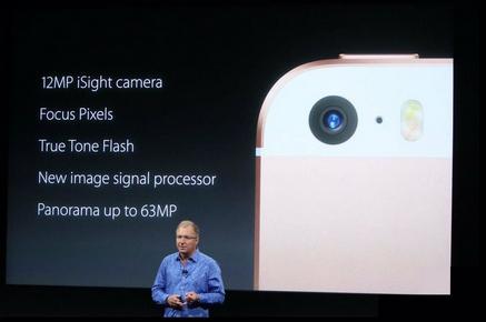 iphone-se-new. 3