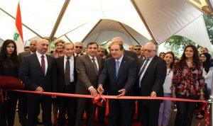 قزي في جامعة بيروت العربية: نريد توجيه النشء نحو المهن التي تحتاجها سوق العمل في لبنان