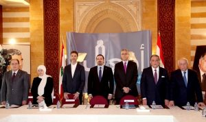 """الحريري في إطلاق مشروع إزالة الفقر: قانون """"أفعال"""" موضوع وطني يجب إقراره"""
