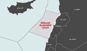 إسرائيل بحاجة لإيجاد حل لأزمة الحدود البحرية