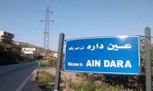 بلدية عين داره تتقدم بطعن ضد فتوش