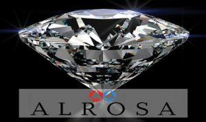 """الازمة المالية تدفع روسيا الى بيع حصة في """"ألروسا"""""""
