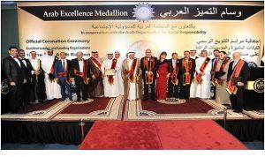 دبي: توزيع جوائز على أصحاب الإنجازات في مجال المال والأعمال في المنطقة العربية