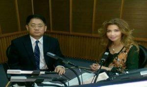 سفير الصين : سنواصل دعم لبنان وتقديم المساعدات للاجئين السوريين