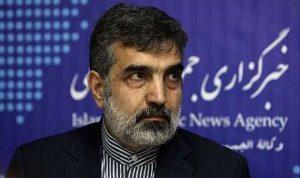 ايران: اصبحنا بديلا عن كندا لبيع الماء الثقيل لامريكا
