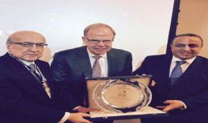 افتتاح قمة الحوار المصرفي العربي – الأميركي في نيويورك