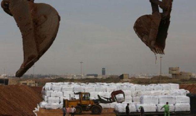 Image result for مطمر الكوستابرافا