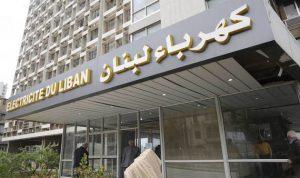 كهرباء لبنان: تصليح المحول في محطة بعلبك ووضعه في الخدمة