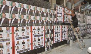 انتخابات لبنان… زحمة مرشحين ولوائح وغياب كامل للبرامج