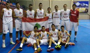 منتخب لبنان للناشئين في كرة السلة الى البطولة العربية في الاسكندرية