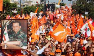 العونيون: ما كنا لنصل لولا حزب الله