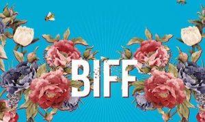 الرقابة الإيرانية تحاصر مهرجان بيروت السينمائي الدولي