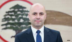حاصباني ترأس اجتماع لجنة درس مشروع الموازنة