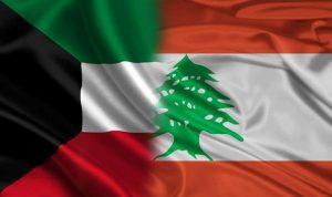 """""""فزعة"""" كويتية لمساعدة لبنان المنكوب بانفجار المرفأ"""