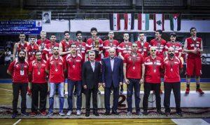 منتخب لبنان للناشئين في كرة السلة عاد من طهران