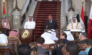 البيان المشترك للدول الداعية لمكافحة الإرهاب بشأن قطر