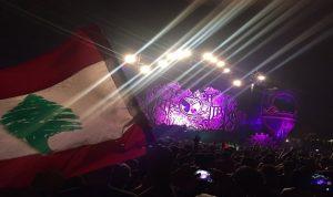 """جمهور """"حزب الله"""" يخوّن ويشتم المشاركين في Tomorrowland.. """"جبيل لبنانية مش إسرائيلية""""!"""