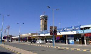 اليمن: تحالف إعادة الشرعية يدعو الأمم المتحدة لإدارة مطار صنعاء