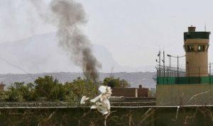 سقوط ضحايا في ضربة اميركية على كابول