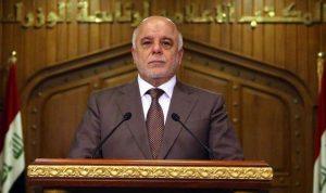 لماذا أخلى رئيس الوزراء العراقي منزله؟