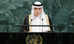 الجبير: لا نرى مبرّراً لإستمرار النزاع العربي ـ الإسرائيلي