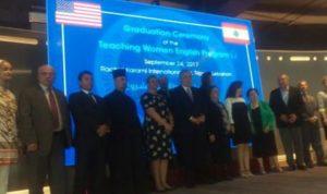 جمعية معكم والسفارة الاميركية تخرجان الدفعة الرابعة من تلميذات مشروع الانكليزية للنساء