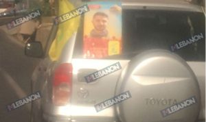 """خاص IMLebanon: بالفيديو مواكب لـ""""حزب الله"""" في ساحل كسروان!"""