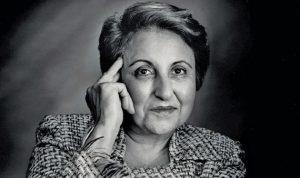 عن حقوق الإنسان المنتهكة في إيران الخمينية