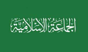 الجماعة الاسلامية في طرابلس: البطاقة الممغنطة حلقة من سلسلة المماطلة والتسويف