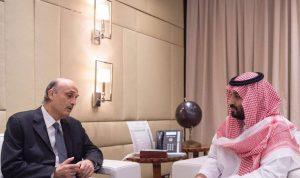 السعودية: الملف اللبناني وضع على الطاولة!
