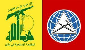 """اجتماع تنسيقي بين """"الاشتراكي"""" و""""حزب الله"""" يكتسب أهمية كبيرة لاسباب عدة"""