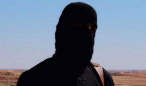 """وجه """"سفّاح داعش"""" في الرقة يكشف للمرة الأولى"""