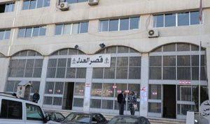 التنافس على وزارة العدل يزيد المخاوف من تسييس القضاء