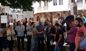 اعتصام في وسط بيروت للمطالبة بكشف مصير سمير كساب
