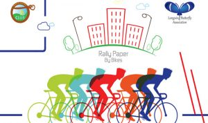 Rally Paper دعما لمصابي الهيموفيليا