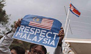 """حظر سفر الماليزيين إلى كوريا الشمالية """"حتى إشعار آخر"""""""