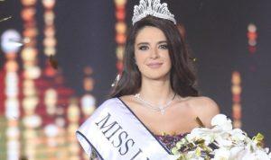 بيرلا الحلو… ملكة جمال لبنان 2017