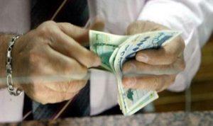 التمويل الدولي: الثقة بالليرة اللبنانية ستبقى قوية