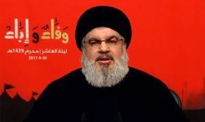 نصرالله: لا أنصح السعودية بدفع لبنان إلى المواجهة!