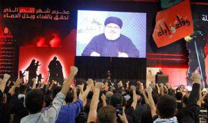 نصرالله: الوقوف بوجه الإرهاب واجب شرعي ووطني