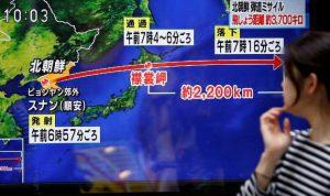 زلزال في كوريا الشمالية ومخاوف من تجربة نووية جديدة