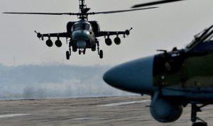 التعاون العسكري مع روسيا… أخيراً