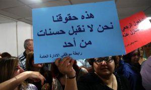 إضراب عام وشامل يلف لبنان لليوم الثاني