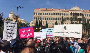 إعتصام حاشد في رياض الصلح: لا سلسلة إذاً لا عمل حتى نيل الحقوق!